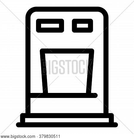 Archive Storage Icon. Outline Archive Storage Vector Icon For Web Design Isolated On White Backgroun