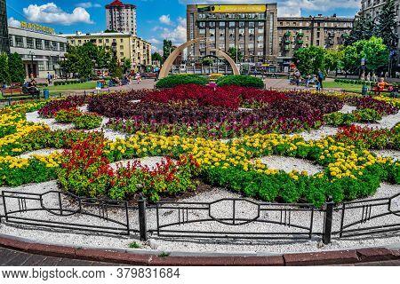 Kharkiv, Ukraine - July 20, 2020: Bright Multi-colored Flowerbed With Summer Flowers On Pryvokzalna