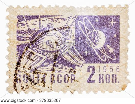 Ussr - Circa 1966: Postcard Printed In The Ussr Shows The Space Exploration, Circa 1966