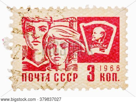 Ussr - Circa 1966: Postcard Printed In The Ussr Shows The All-union Leninist Young Communist League,