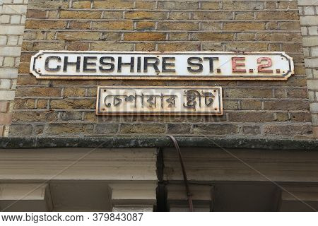 Cheshire Street - Street In Shoreditch, London, Uk. English And Bengali Language. Bangladeshi Minori
