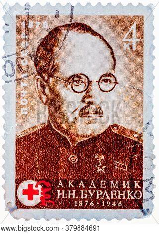 Russia - Circa 1976: Stamp Printed By Soviet Union Ussr , Shows Portrait Of Nikolai Burdenko - Russi