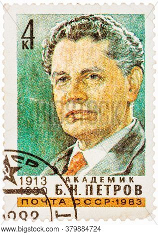 Ussr - Circa 1983: Stamp Printed By Russia Shows Portrait B. Petrov - Soviet Scientist In The Field