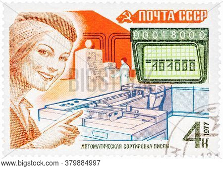 Ussr - Circa 1977: Stamp Printed In Ussr, Shows Mail Processing Woman Postal Official And Automatic