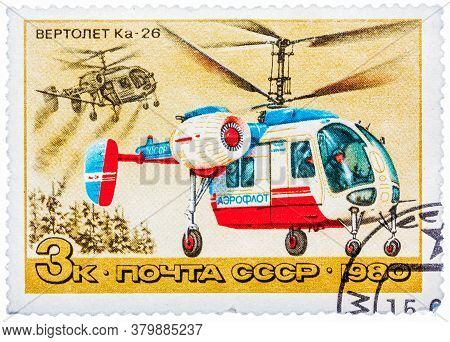 Ussr - Circa 1980: A Stamp Printed In Ussr, Shows Helicopter Ka-26 , Circa 1980