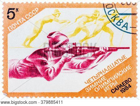 Ussr - Circa 1984: Stamp Printed In The Ussr Russia Shows A Biathlon With The Inscription And Name O