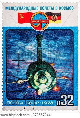 Ussr - Circa 1978: A Stamp Printed In Ussr Russia Shows Cooperation Ussr And Gdr East Germany Into S