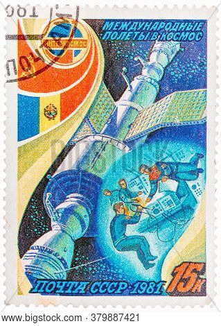 Soviet Union - Circa 1981: Stamp Printed In The Soviet Union Devoted To The International Partnershi