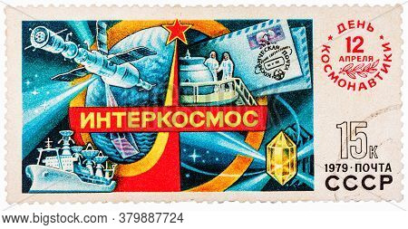 Soviet Union - Circa 1979: Stamp Printed In The Soviet Union Devoted To The International Partnershi