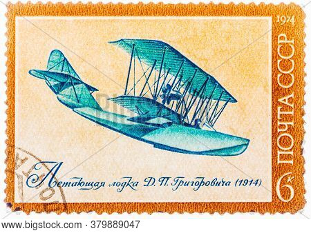 Ussr - Circa 1974: A Stamp Printed By Ussr Russia Shows Aircraft With The Inscription Grigorovichs W