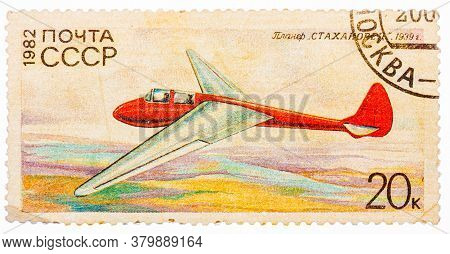 Ussr - Circa 1982: A Stamp Printed In Ussr Russia Shows The Glider With The Inscription Stakhanovets