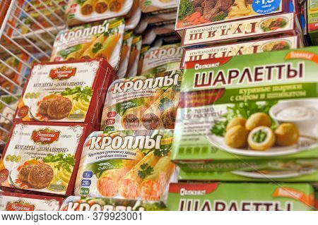 Russia, St. Petersburg, 26,10,2014 Frozen Meat Semi-finished Products In A Supermarket