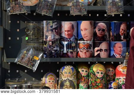Russia, St. Petersburg 11.04.2020 Russian Souvenirs With A Portrait Of Putin For Sale