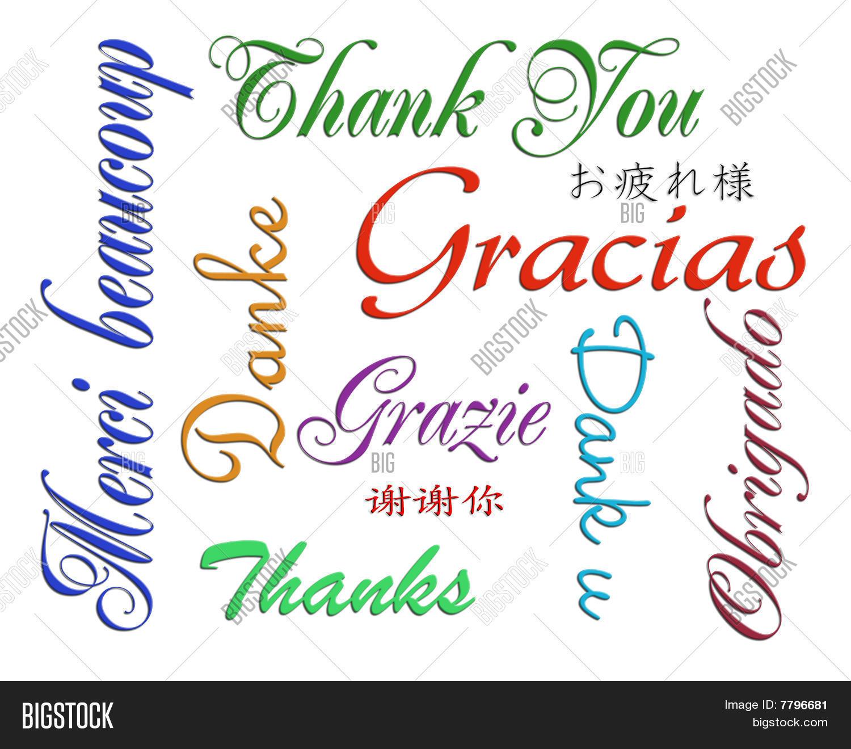 tarjetas de gracias - Engne.euforic.co