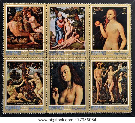 MANAMA AJMAN - CIRCA 1971: collection of stamps shows paintings Adam and Eve. Arts series circa 1971