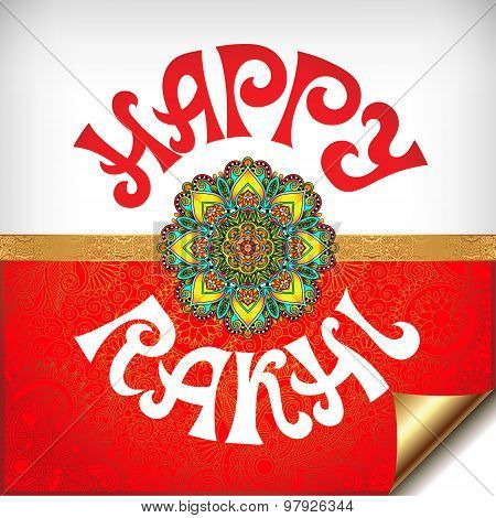 red and white Happy Rakhi greeting card