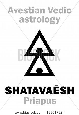 Astrology Alphabet: SHATAVAESH (Priapus), Avestian vedic astral male planet. Hieroglyphics character sign (single symbol).
