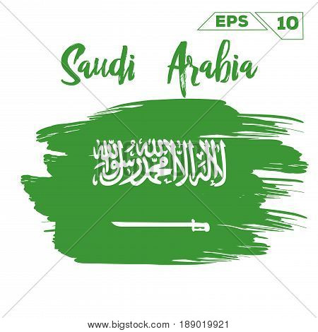 Saudi Arabia flag brush strokes painted vector illustration