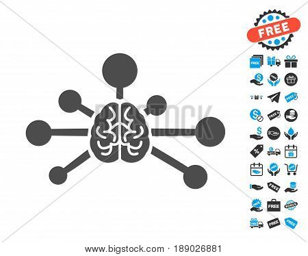 Mind Control Links gray icon with free bonus design elements. Vector illustration style is flat iconic symbols.