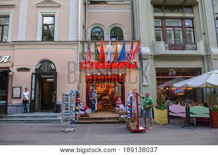 Russia, Moscow, Mary 23, 2017. Moscow streets, shop on Old Arbat