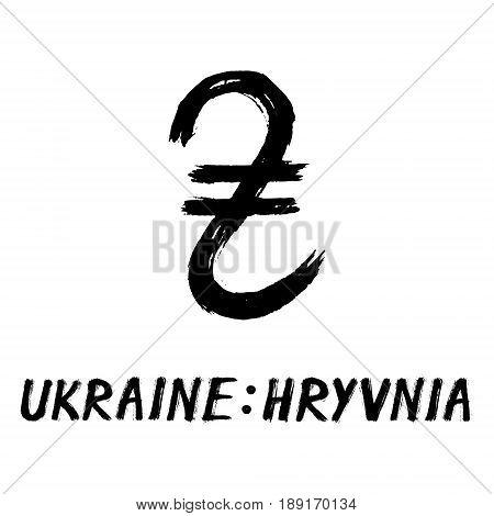 Currency - Black Grunge Sign - Hryvnia