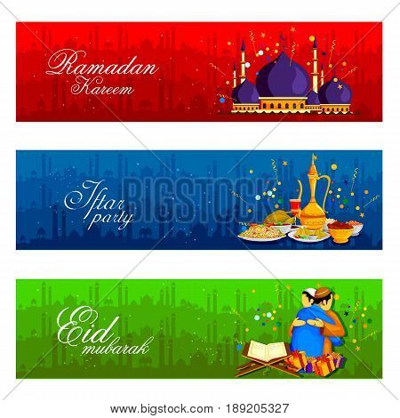 easy to edit vector illustration of Ramadan Iftar Party background for Happy Eid