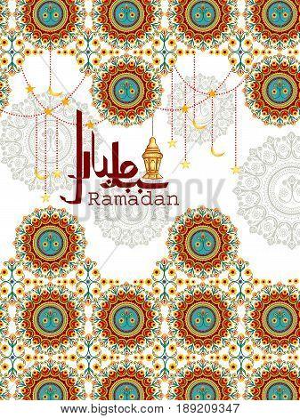 easy to edit vector illustration of Islamic celebration background with Arabic text Ramadan Kareem Happy Eid