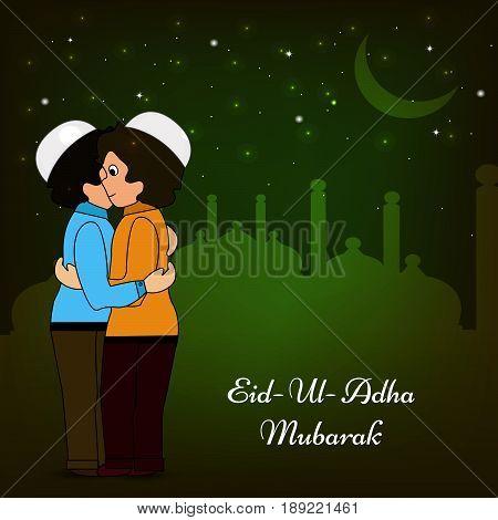 illustration of mosque on occasion of  Eid Ul Adha Mubarak