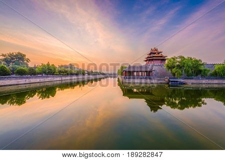 Beijing, China forbidden city outer moat.