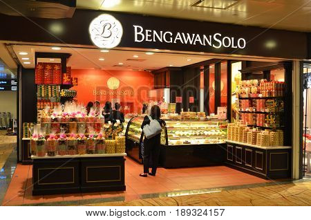 SINGAPORE- MAY 18 2017: Bengawan Solo shop located in Changi Airport Singapore. Bengawan Solo was founded in 1979 by Tjendri Anastasia originally from Indonesia.