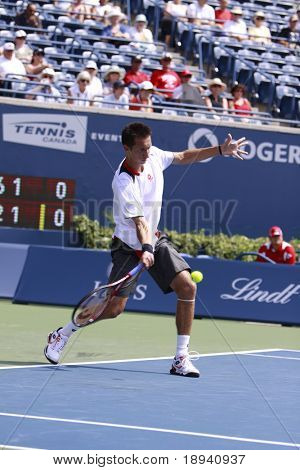 TORONTO: AUGUST 10. Sergiy Stakhovsky plays against Tomas Berdych in the Rogers Cup 2010 on August 10, 2010 in Toronto, Canada.
