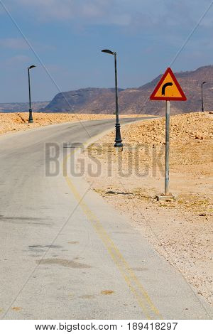 In Oman Near The Old Desert The Asphalt Empty Street And Loneliness