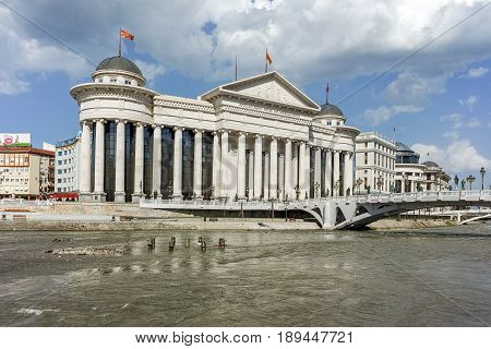 SKOPJE, REPUBLIC OF MACEDONIA - 13 MAY 2017: Skopje City Center and Archaeological Museum, Republic of Macedonia