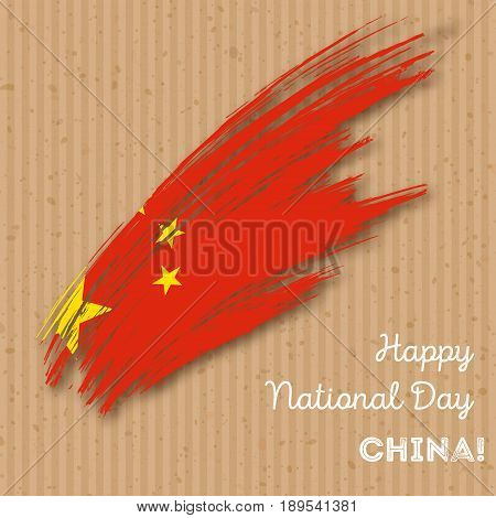 China Independence Day Patriotic Design. Expressive Brush Stroke In National Flag Colors On Kraft Pa