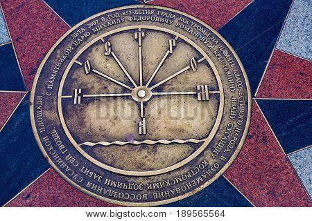 Sundial In Kostroma, Russia