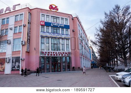 Russia, Komsomolsk-on-Amur, April 21: The city of Komsomolsk-on-Amur store central department store