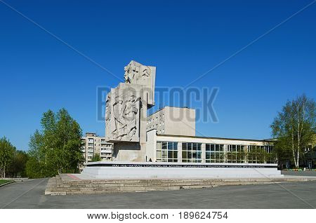 Monument To The Builders Of The City Of Nizhny Tagil