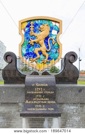 Slonim, Belarus - May 20, 2017: The Coat Of Arms Of The City Of Slonim.
