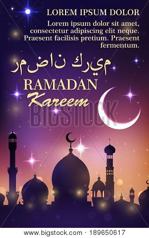 Ramadan festival celebration poster. Muslim mosque with crescent moon and stars on night sky for Ramadan Kareem holy month greeting card design