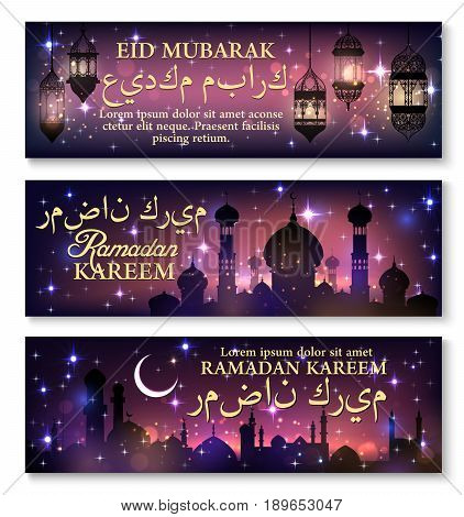 Ramadan Kareem greeting banner set. Ramadan lantern, muslim mosque, crescent moon and shining star on night sky before sunrise. Islam religious festival Eid Mubarak poster and greeting card design