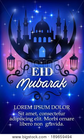 Eid Mubarak greeting poster. Festival of muslim religion holy month. Mosque and minaret topped with crescent moon, decorated by Ramadan lantern with night sky and stars