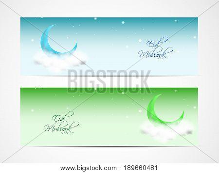 illustration of moons with eid mubarak text