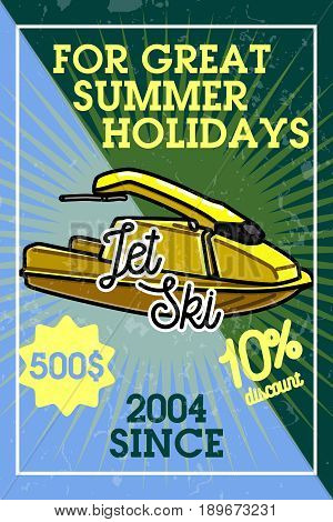 Color vintage jet ski banner. Colorful element for jet skiing for web, site, design, template, banner
