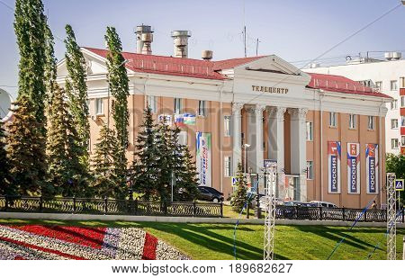 UFA, RUSSIA. May 2016. TV center, the main headquarters for federal and local TV stations working in the Republic of Bashkortostan.