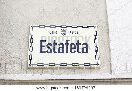 Plate Of A Street In San Fermin In Pamplona