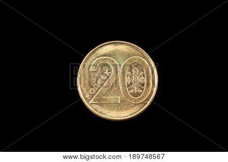 Belorussian twenty kopeck coin close up on a black background