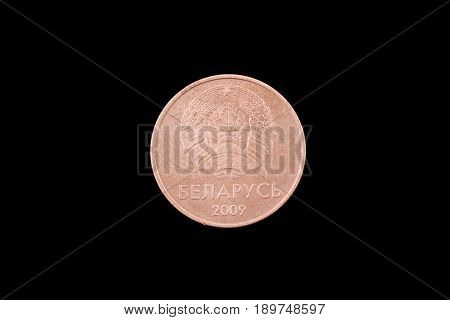 Belorussian two kopeck coin close up on a black background