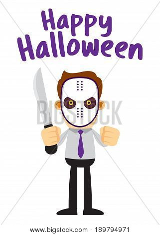 Vector stock of businessman wearing hockey halloween mask