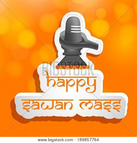 illustration of hinduism symbol shivling used for worship in hindu temples with happy sawan mass text on hindu festival sawan