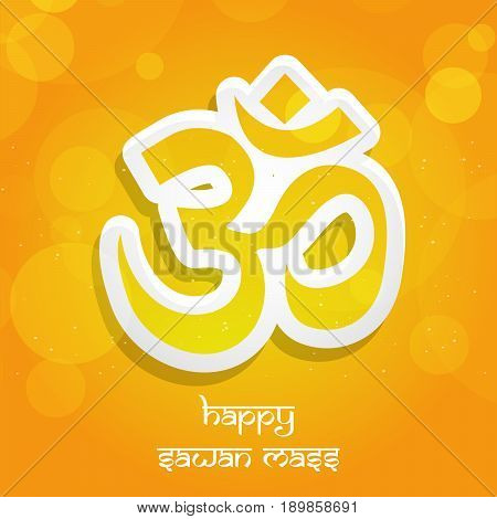 illustration of hinduism sacred sound om in hindi language with happy sawan mass text on Hindusawan festival